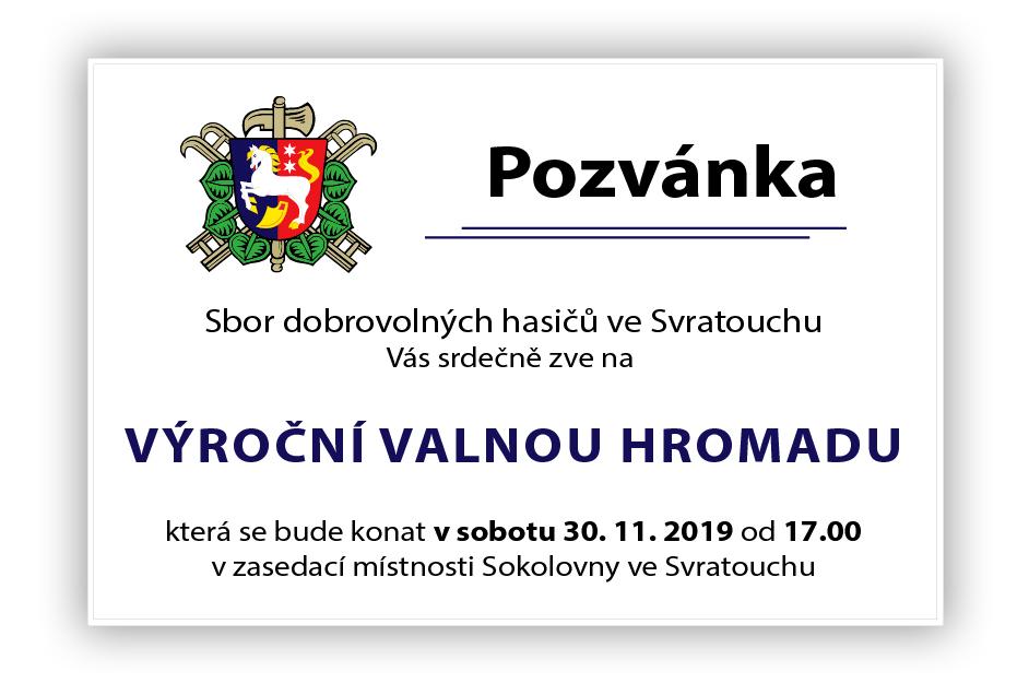 Pozvánka na Výroční valnou hromadu 2019